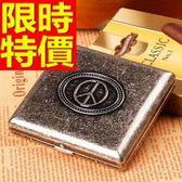 香菸盒-仿古做舊和平標誌20支裝煙具65a18[時尚巴黎]