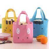 Yap 平價好品 可愛卡通便當包飯盒袋韓國創意動物午餐包保溫袋 保冰袋手拎包