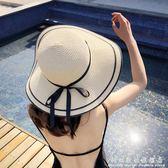 遮陽帽韓版草帽海邊沙灘帽子百搭度假大沿帽遮陽帽女夏天防曬太陽帽涼帽 科炫數位