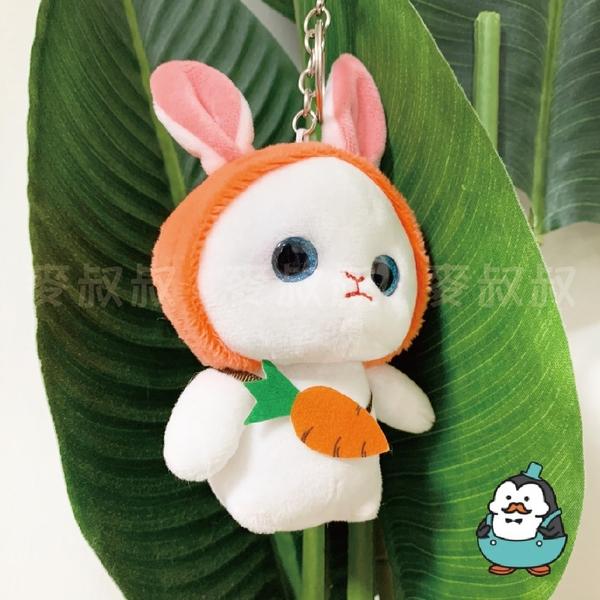 背蔬果小兔子 毛絨 公仔 玩偶 娃娃 吊飾 情侶 動物 卡通 鑰匙扣 可愛 夾娃娃機 推薦