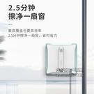 智慧擦窗機器人家用CC906全自動擦窗機擦玻璃窗戶神器 每日特惠NMS