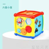 嬰兒童積木拼裝1-2周歲益智3-6歲玩具  WD 至簡元素