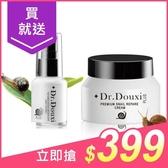 Dr.Douxi朵璽 頂級深效賦活蝸牛精華30ml/頂級修護蝸牛霜50g【小三美日】$580
