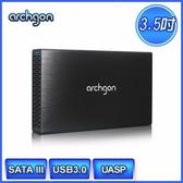 [富廉網] 【archgon】MH-3231-U3V3 USB3.0 3.5吋SATA鋁合金硬碟外接盒