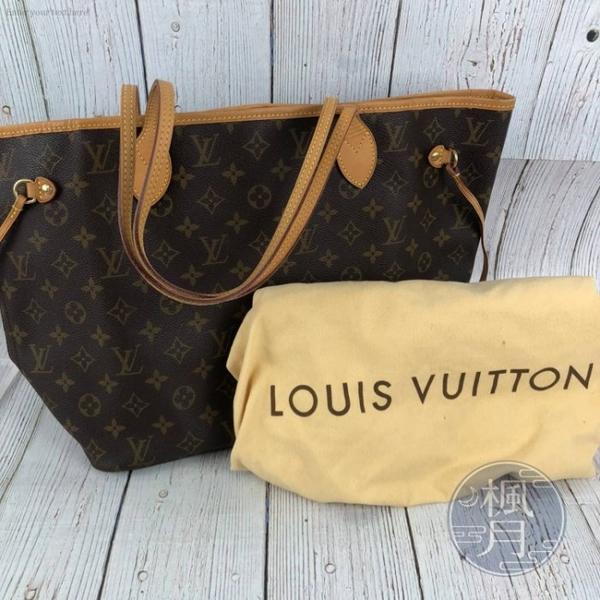 BRAND楓月 LOUIS VUITTON LV 經典 原花 NEVERFULL MM 舊版 肩背包 托特包
