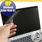 【Ezstick】HP X360 103...