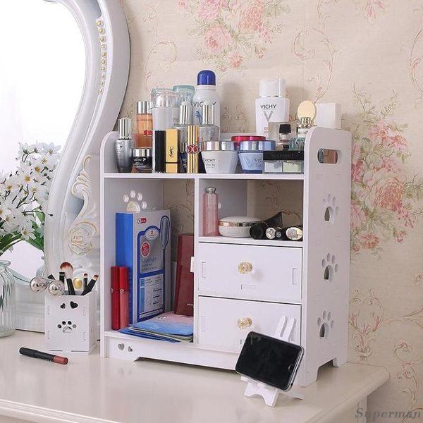 化妝盒 桌面化妝品收納盒整理浴室防水收納架梳妝台儲物櫃置物架jy【快速出貨八折搶購】
