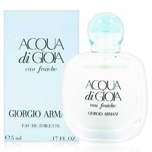 GIORGIO ARMANI 亞曼尼 ACQUA di GIOIA eau fraiche情有獨鍾 女性淡香水 5ml ◆86小舖 ◆