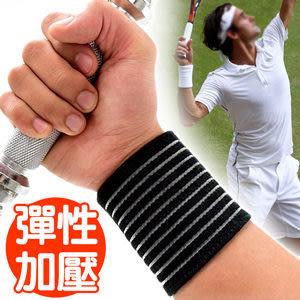 纏繞式加壓調整護腕帶(可調式綁帶繃帶束帶保護手腕.調節鬆緊關節保暖.健身運動防護具