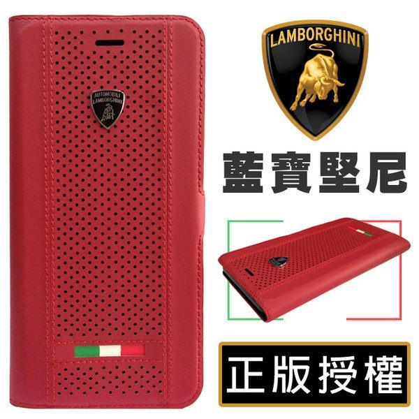 【藍寶堅尼 原廠授權】4.7吋 iPhone7/i7 手機套 真皮質感 磁扣式可插卡透氣皮套 /紅色