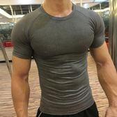 男健身運動緊身衣超彈速干戶外馬拉松跑步訓練修身休閒服 【快速出貨八折免運】