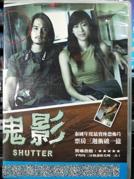 挖寶二手片-E18-003-正版DVD-泰片【鬼影】-泰國年度最賣座恐怖片(直購價)