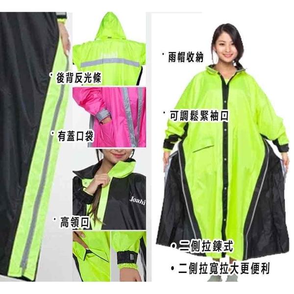 【Joahi W027 雙側開 雨衣 藍/黑 一件式 雨衣】下擺加寬、共5色