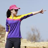 迪卡儂戶外新款女式速干長袖T恤透氣吸汗徒步旅游登山休閒快干衣 挪威森林