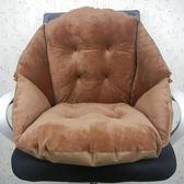 夏季辦公室電腦椅子連體坐墊靠墊一體護腰加厚學生宿舍座椅軟墊子 igo
