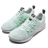 adidas 慢跑鞋 EdgeBOUNCE W 綠 銀 膠底 女鞋 運動鞋 【PUMP306】 B96334