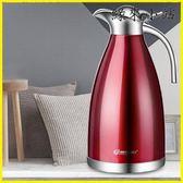 保溫壺  燒水壺不銹鋼保溫壺家用熱水瓶開水瓶