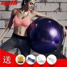 瑜伽球按摩健身加厚