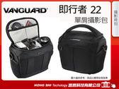 Vanguard 即行者  2GO 22 即行者22 22 單肩相機攝影包 單肩包 適一機1-2鏡 綠色款