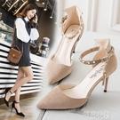 細跟高跟涼鞋 裸色高跟鞋ins仙新款性感涼鞋尖頭細跟一字扣包頭女時裝單鞋百搭 阿薩布魯