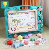 兒童磁性畫板寫字板大號磁力涂鴉板彩色幼兒寶寶1-2-3歲玩具女孩 NMS漾美眉韓衣