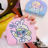 錢包 小錢包學生韓版可愛簡約零錢包卡包錢包女短款潮  『優尚良品』