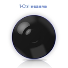 AIFA i-Ctrl PRO 艾控 升級版 WiFi智能家電遠端遙控器