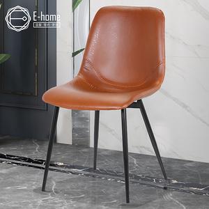 E-home Cliff克里夫工業風造型餐椅-兩色可選棕色