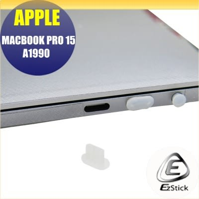 【Ezstick】2018 MacBook Pro Touch bar 13 15 Type C孔、耳機孔 防塵塞