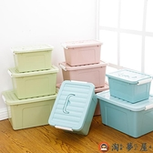 衣服整理箱收納箱家用雜物筐車載儲物箱個性創意【淘夢屋】