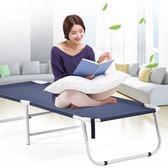 邁維思折疊床單人床家用成人辦公室午休床午睡床經濟型醫院陪護床 qf1015【黑色妹妹】