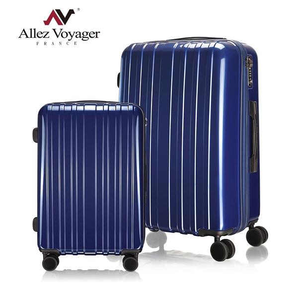 登機箱 行李箱 旅行箱 20+28吋 PC金屬護角耐撞擊硬殼 奧莉薇閣 移動城堡系列 深藍