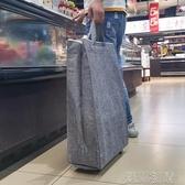 拖輪袋旅行可登機折疊收納袋無紡布帶滑輪手提行李拉桿包打包整理袋購物 【快速出貨】