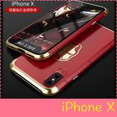 【萌萌噠】iPhone X/XS (5.8吋) 創意個性電鍍金屬拼接邊框+麋鹿鋼鐵俠後蓋保護殼 全包手機殼