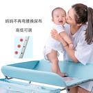 尿布台 嬰兒護理台 新生兒寶寶換尿布台按摩撫觸可折疊洗澡台多功能 快速出貨