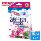 妙管家-衣物香氛袋(熱情花香)10gx4*2入
