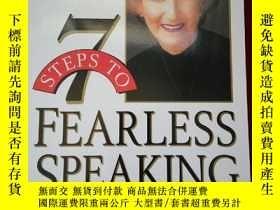 二手書博民逛書店7罕見STEPS TO FEARLESS.SPEAKING 32