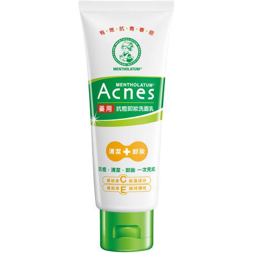 曼秀雷敦Acnes藥用抗痘卸妝洗面乳100g【康是美】