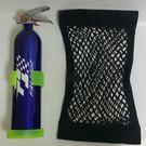 車用滅火器 水基型輕水泡沫 鋁合金瓶 MOTORSPORT消火瓶 油類專用
