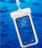 水下拍照手機防水袋潛水套觸屏游泳IP678xplus通用款【元氣少女】