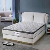 伊凡619三線乳膠獨立筒床墊雙人特大6*7尺