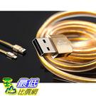 [玉山最低比價網] 快充 USB 傳輸線 充電線 數據線(_K45)