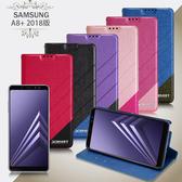 Xmart for SAMSUNG Galaxy A8 2018 版完美拼色磁扣皮套四色 黑色桃紅藍色玫瑰金