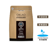 【歐客佬】印尼 蘇門答臘 藍眼 曼特寧G1 TP 水洗 咖啡豆 (半磅) 中深烘焙 (11020576)