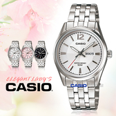 CASIO 卡西歐 手錶專賣店 LTP-1335D-7A 女錶 石英錶 不鏽鋼錶帶 防水
