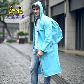 雨衣 雨衣成人徒步戶外防水全身男女士套裝旅遊旅行便攜式透明非一次性