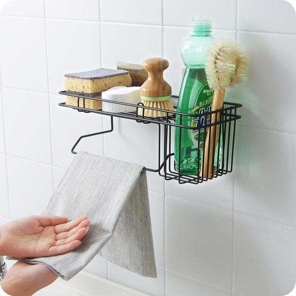 優思居 壁掛水槽掛籃 廚房水池台面刷碗抹布架子海綿瀝水收納架 時尚芭莎