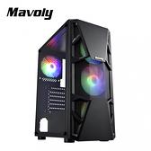 【Mavoly 松聖】水蜜桃 USB3.0 玻璃透側電競電腦機殼