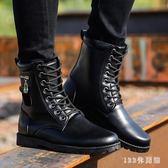 中大尺碼馬丁靴 秋季馬丁靴男皮靴新款潮流軍靴男士高幫鞋雪地百搭男靴子LB789【123休閒館】