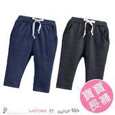 童裝單色針織牛仔褲 長褲 九分褲
